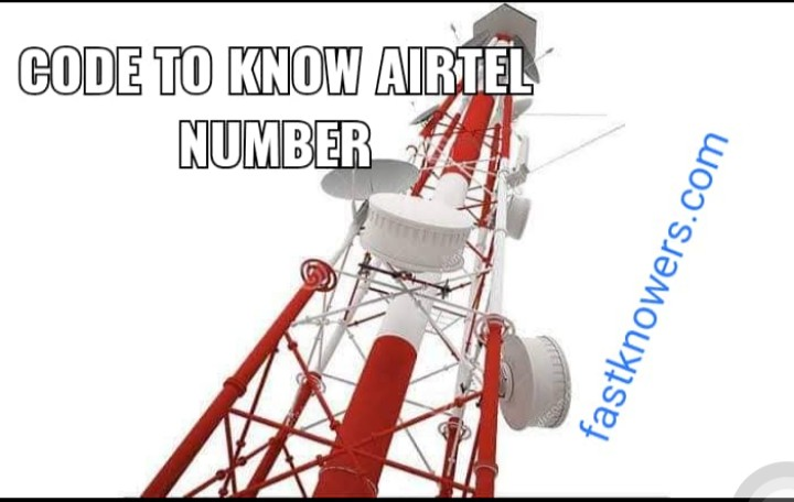 How To Know Airtel Telephone Number (New USSD Code To Know Airtel Number)